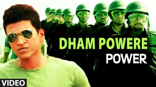 "Dham Powere Full Video Song || ""Power"" 