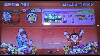 Player:とも ギョギョギョッ! 【チャンネル登録→http://urx.red/B22y】...