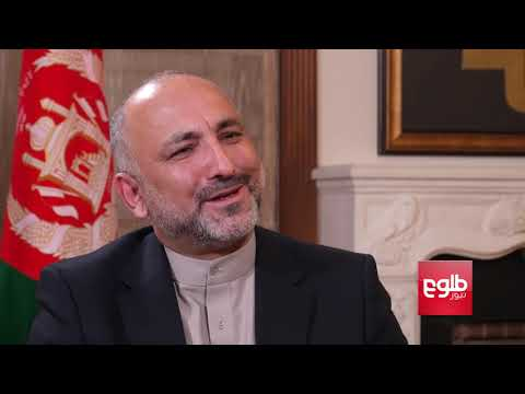 INTERVIEW: Atmar Discusses Resignation, Peace And Intent To Run For President
