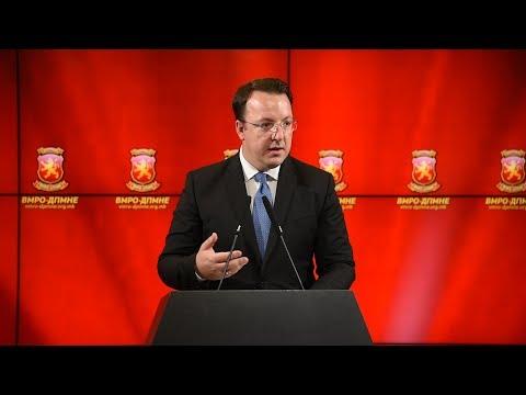 Прес конференција на Александар Николоски Потпретседател на ВМРО ДПМНЕ 20 09 2018