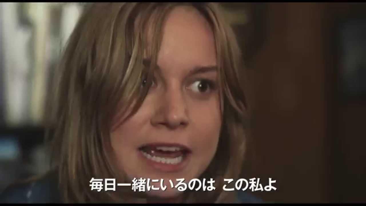 映画『ショート・ターム』オフィ...