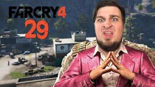 Check-In an Gate 2.. #29 - Far Cry 4