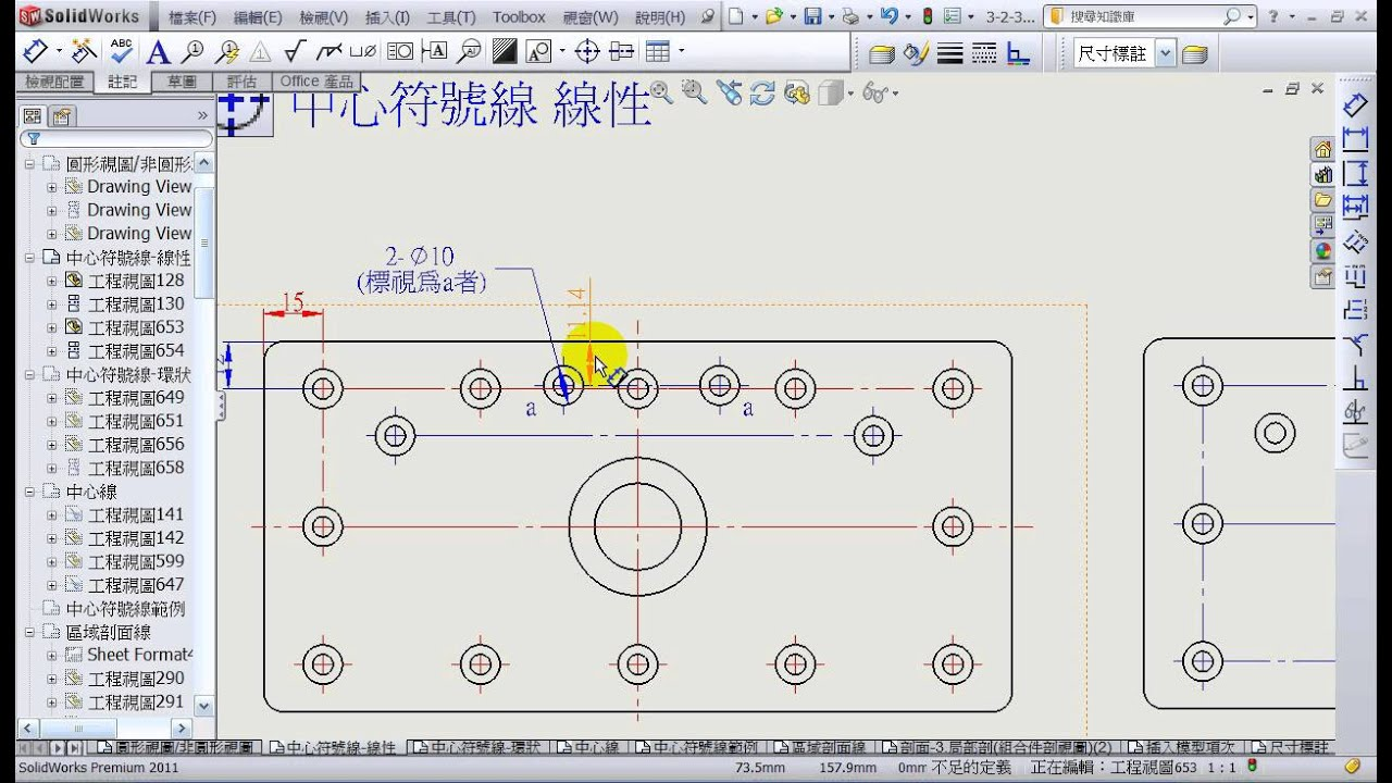Solidworks drawings hidden edge area hatch center line for How to find a good builder in your area