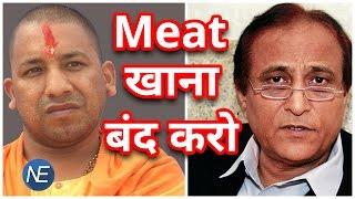 Slaughter houses पर yogi action को लेकर azam khan का बड़ा बयान, muslims को दी advise