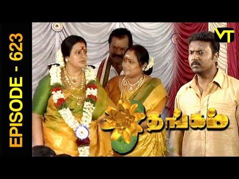 Nilla Kallula Song with Lyrics | En Kadhali Scene Podura | Angadi
