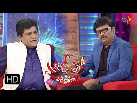 Alitho Saradaga |  20th November 2017| Music Director Koti  l Full Episode | ETV Telugu