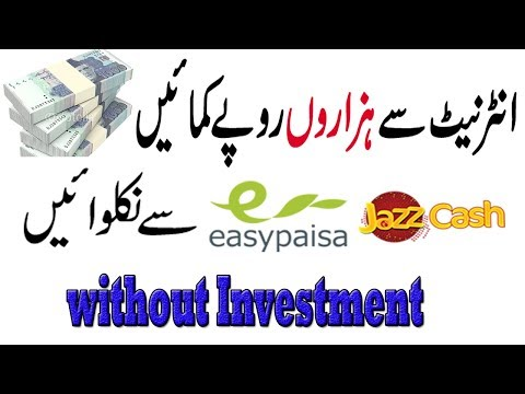 Easy Way To Earn Money Online Without Investment & Withdraw with JazzCash Easy Paisa