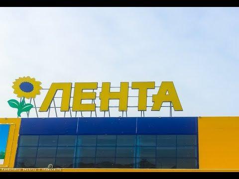 магазин ЛЕНТА- безсмысленные скидки