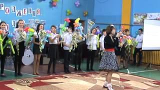 40 лет Вигодянской ЗОШ поздравление от учителя музыки