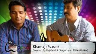 Guitar Video Cover Khamaj from Fuzon by Shafqat Amanat Ali