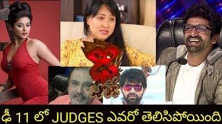 Dhee 11 Judges List | Dhee Jodi | Shekar Master | Priyamani | Anee Master