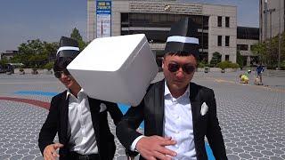 공무원 관짝춤(Coffin Dance)ㅣ관짝밈ㅣfeat…