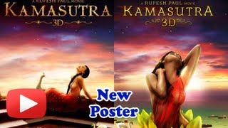 Kamasutra 3D New Poster Unveiled At Cannes 2013