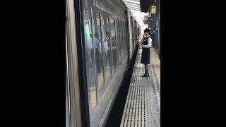 【車内放送】可愛らしくて感じのいいJR四国の客室乗務員さん thumbnail