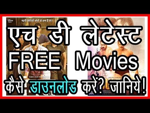 Hindi Movie download kare