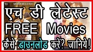 Video Hindi Movie download kare download MP3, 3GP, MP4, WEBM, AVI, FLV November 2017