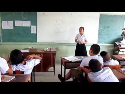 การสอนวิทยาศาสตร์ ป 5