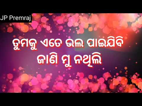 Odia Shayari Status Video