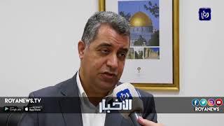 قمع حراك ارفعوا العقوبات ما بين الضفة الغربية وقطاع غزة - (19-6-2018)