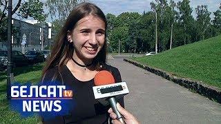 Школьнікі – пра расклад «пад Колю» | Школьники о расписании под Колю Лукашенко