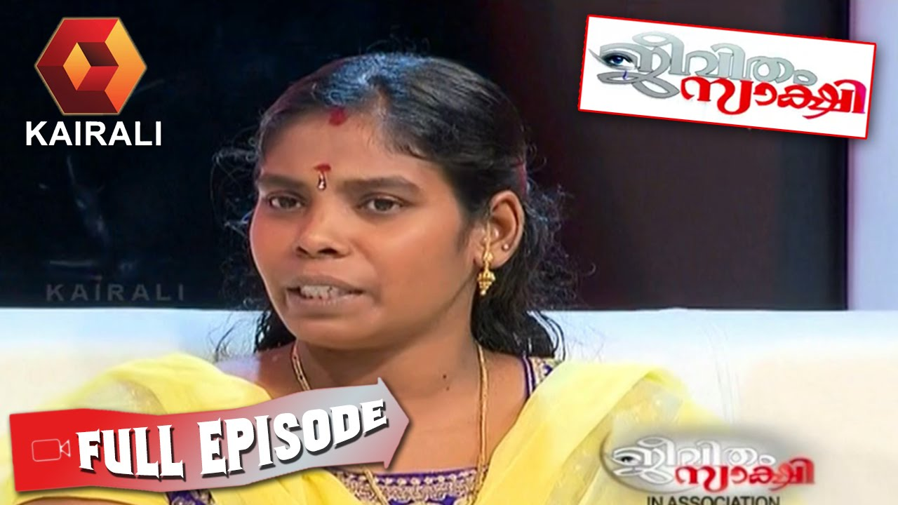 Jeevitham Sakshi 26 06 2015 Full Episode