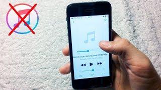 Як скачати музику на iPhone, iPad, iPod безкоштовно