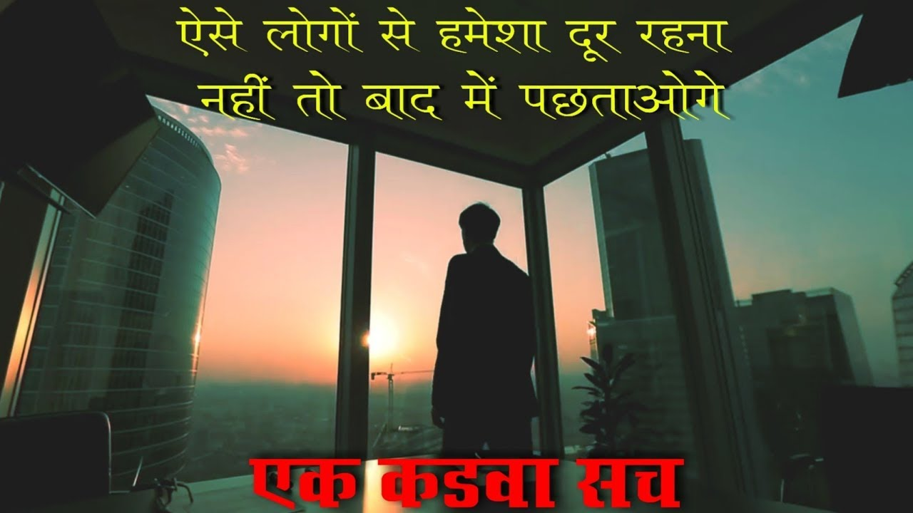 best motivational video inspirational quotes in hindi by mann ki aawaz motivation