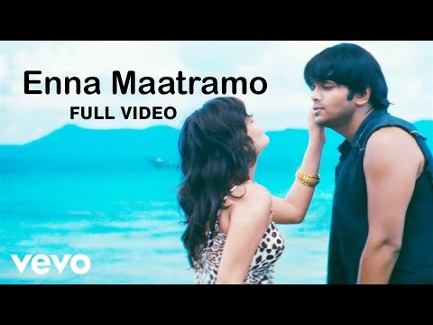 Yennai Theriyuma - Enna Maatramo Video | Manchu Manoj, Sneha| Achu