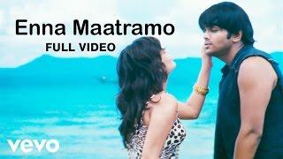 Yennai Theriyuma - Enna Maatramo Video   Manchu Manoj, Sneha  Achu