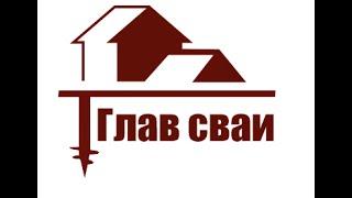Подъем дома на винтовые сваи видео(Подъем дома и замена блочного фундамента на винтовые сваи можно сделать как своими руками так и заказать..., 2015-09-06T06:25:22.000Z)