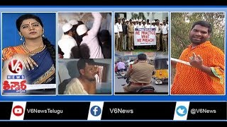 Karnataka Election Results | MLA Balala Beats Rapist | Traffic Poli...