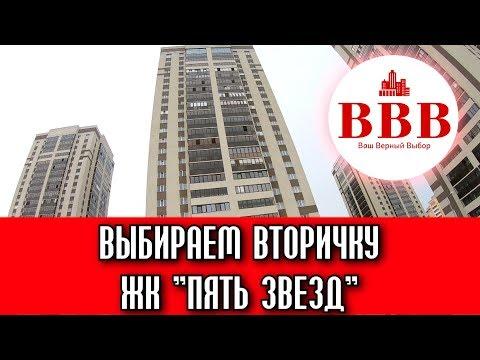 ЖК «Квартал Энтузиастов» («Атомстройкомплекс»)Купить квартиру в Екатеринбурге.из YouTube · Длительность: 3 мин59 с
