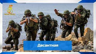 Черные береты -  морская пехота.flv