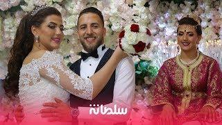 لحظات من البهجة والفرح في حفل زفاف اللاعب المغربي ياسين الحواصلي