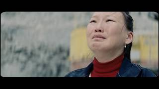 'Aga' (Berlinale 2018 closing film) - exclusive first trailer