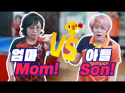 My Mom's Reaction When I Vanquished My Mom In The Table Tennis // 엄마 탁구로 발라버리기 (ft 제100회 전국체육대회)