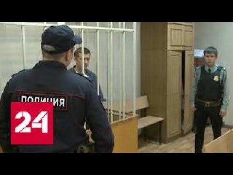 Вынесен приговор Дмитрию Сергееву по делу реставраторов