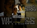 Witness Full Movie Watch Free Full Length Tamil Movie Online