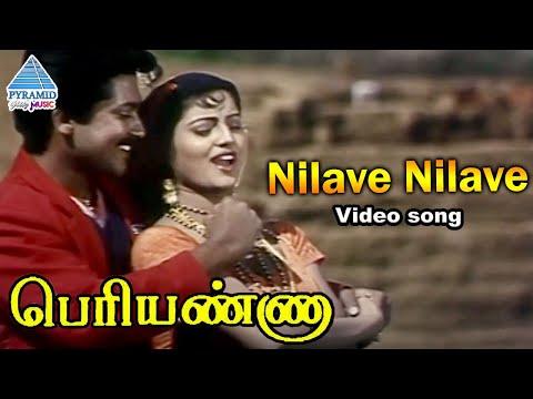 Periyanna Tamil Movie Songs