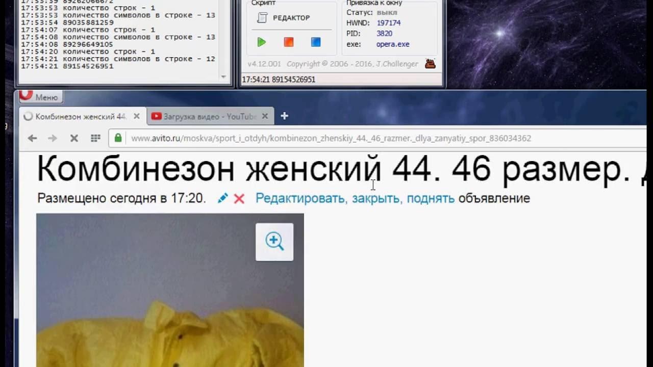 Покупаем б\у ноутбук на Авито (марафон продолжается.) - YouTube
