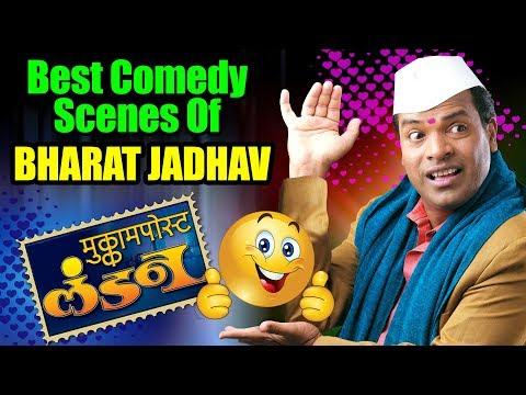 Best Of Bharat Jadhav | Mukkam Post London...
