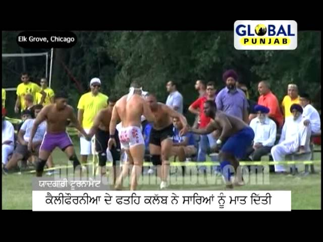 30 Minute| Global Punjab TV | 3rd September 2013| EP-18 Travel Video