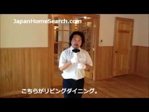 "House for Rent in Moriyama-ku, Nagoya - ""Earthquake-Proof House"" OmoriWoods -  By Japan Home Search"