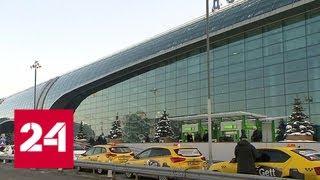 язык до центра не доведет: такси вызывают на ковер - Россия 24