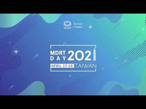 2021 MDRT Day Taiwan-1
