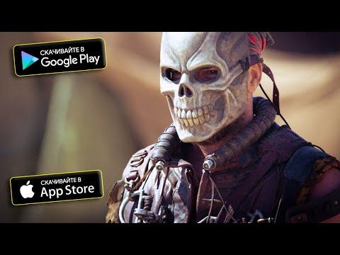 ⚡️Топ 10 Лучших Игр На Андроид & IOS | Игры Месяца (Оффлайн\Онлайн)