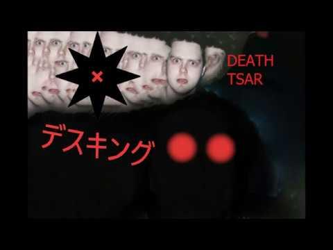Death Tsar - Brain Dead War Machine - 脳死戦争マシン