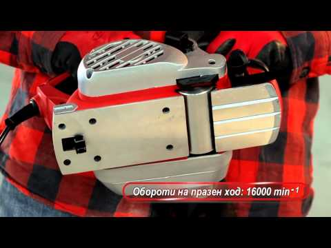 Електрическо ренде RAIDER RD-EP13 #-sOz2tdTUbU