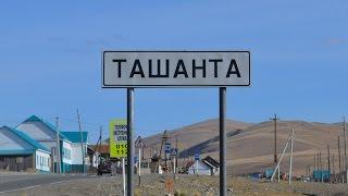 Guide OS Путеводитель ОС 11 - Altai АЛТАЙ, Кош-Агач, Ташанта, граница с Монголией..часть 1