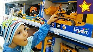Игрушки для детей. Идем за игрушками в детский магазин Kids shopping trip for toys(Привет, ребята! В этой серии Игорюша идет в магазин игрушек за машинкой. Выбор игрушки было достаточно быстр..., 2016-07-05T06:00:01.000Z)